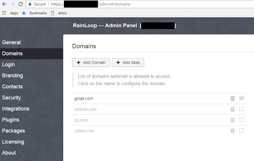 Rainloop Webmail Setup: Email Server(s) Configuration